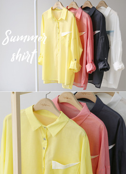 Loose Fit Summer Collared Shirt, Styleonme